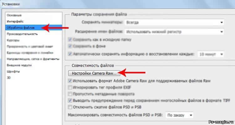 Как сделать чтобы lightroom не запускался автоматически
